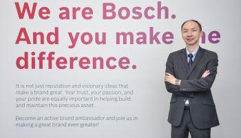 Bosch ประเทศไทย แถลงผลประกอบการปี 2560