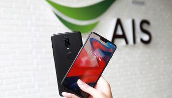 """AIS เอ็กซ์คลูซีฟพาร์ทเนอร์รายแรกในไทย เปิดตัว """"OnePlus 6"""" สมาร์ทโฟนสเปกสูง RAM 8 GB"""