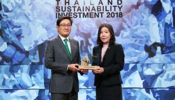 กลุ่มทรู รับรางวัล Thailand Sustainability Investment ประจำปี 2561
