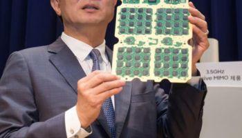 ของจริง.. Samsung คลอดชิป 5G ธันวาคมนี้ พร้อม C-V2X แนะคลื่น 28GHz เหมาะกว่า 3.5GHz