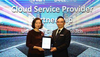 DELL EMC ประกาศตั้ง อินเทอร์เน็ต ประเทศไทย (INET) เป็นพันธมิตรผู้ให้บริการคลาวด์รายแรกในประเทศไทย