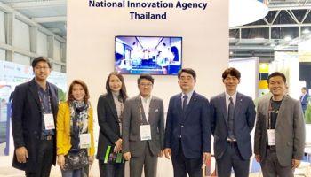 สำนักงานนวัตกรรมแห่งชาติ (องค์การมหาชน) ผนึก True Digital Park โชว์ศักยภาพย่านนวัตกรรม Bangkok CyberTech District ในงาน Smart City Expo World Congress 2018 ประเทศสเปน