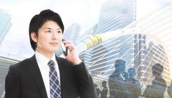 ทรูมูฟ เอชจับมือ NTT DoCoMo และ China Mobile Hong Kong ให้บริการ 4G VoLTE แก่ลูกค้าญี่ปุ่นและฮ่องกงที่เดินทางจากญี่ปุ่นมาไทย