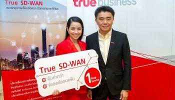 True Business เปิดตัวบริการใหม่ True SD-WAN สมาร์ททุกการเชื่อมต่อสาขา บริหารจัดการง่ายจากที่เดียว