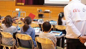 โรงเรียนไฮเทค.. ทดสอบ 5G ความถี่ 28 GHz และ Wi-Fi โหลดบทเรียน 4K  เตรียมคนยุค Education 4.0
