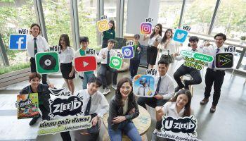 AIS ลุย Zeed เข้มข้น ปรับ ZEED SIM เติมเงิน และ U ZEED รายเดือน เจาะตลาดวัยรุ่นเต็มขั้น