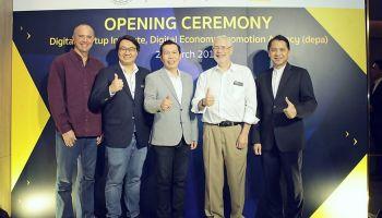 depa ดัน Startup ไทย แข่งขันในตลาดโลก เปิดสถาบันส่งเสริมวิสาหกิจดิจิทัลเริ่มต้น