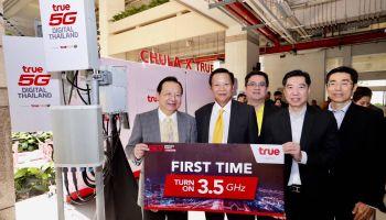 ทรูมูฟ เอช ประเดิมทดสอบ 5G บนคลื่น 3.5GHz (3500 MHz)  ครั้งแรกในไทย