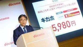 NTT DoCoMo ยกระดับโปรแรงติด FUP ต้อง 1 Mbps ตัดปัญหาการโหลดสะดุดกับ FUP 128 Kbps