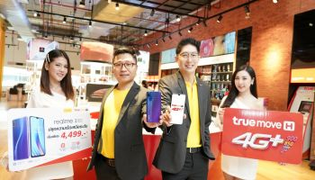 Realme 3 Pro ลดสูงสุด 50% เมื่อผูกโปรกับ TrueMove H
