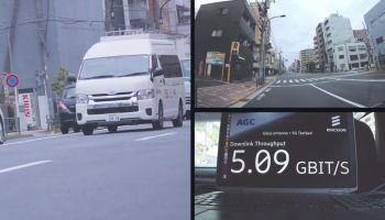 แก้ปัญหาสำเร็จ... ญี่ปุ่นทดสอบคลื่น 5G ทะลุกระจกได้  ผ่านคลื่นเจ้าปัญหา 28 GHz เน็ตเร็ว 7.5 Gbps  เคลื่อนที่ 30 กม/ชม