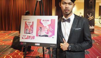 เยาวชนไทยสุดเจ๋ง โชว์ผลงานด้านการออกแบบ ในเวทีการแข่งขัน Adobe Certified Associate ติด Top10 บนเวทีระดับโลก