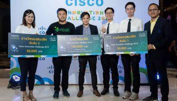 "Cisco เผยผลการแข่งขัน จากสมรภูมิไอเดียนวัตกรรม ""Cisco Innovation Challenge 2019"" ภายใต้แนวคิดเชิงนวัตกรรมสร้างสรรค์ และใช้เทคโนโลยีพัฒนาสังคมไทยให้ดีขึ้น"