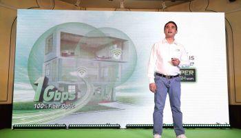 AIS Fibre ย้ำผู้นำนวัตกรรมเน็ตบ้านที่ใครๆ ก็ตามไม่ทัน สร้างมาตรฐานใหม่ด้วยเทคโนโลยี Super Mesh Wi-Fi และ เน็ตแรง 1 Gbps!