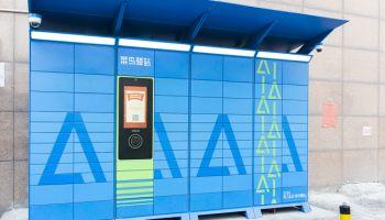 บริษัทขนส่งสินค้า Cainiao นำระบบจดจำใบหน้ามาใช้กับ Smart Lockers