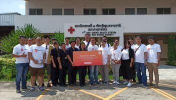 เสียวหมี่ ชวนหมี่แฟนและสื่อมวลชน มอบเงินบริจาคให้สภากาชาดไทย เยียวยาช่วงน้ำลด พร้อมลงพื้นที่เป็นอาสาช่วยพี่น้องชาวอุบลฯ