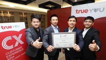 ทรูยู ได้รับรางวัล Best Use of Mobile ระดับเอเชีย จากเวที CX Customer Experience Asia Excellence Awards 2019 ประเทศสิงคโปร์