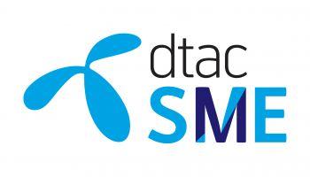 ศรีจันทร์จับมือ dtac SME เป็นโซลูชั่นด้านสื่อสาร ช่วยขับเคลื่อนองค์กรในการลดต้นทุน และเพิ่มความพึงพอใจให้ลูกค้า