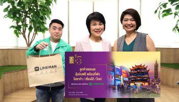 AIS Serenade จับมือ LINE MAN พาลูกค้าบินลัดฟ้าอิ่มจุใจ 3 ประเทศ เสิร์ฟแคมเปญสุดว้าว Serenade Exclusive Travel Package