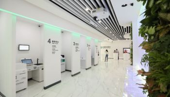 ธนาคารเกษตร ของจีน เปิดตัว 5G Smart Bank พร้อมระบบธุรกรรม AI สแกนใบหน้า ตั้งเป้าสังคมจีนไร้เงินสด