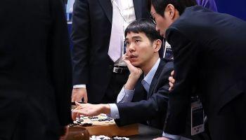 Lee Se-dol แชมป์โกะชาวเกาหลีใต้ ยอมรับ พ่าย AI ประกาศวางมือจากการแข่งขันหมากล้อม (โกะ) มืออาชีพ