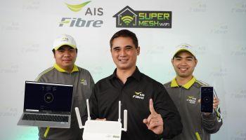 เปิดโปรแรกของปี 2020 AIS Fibre กับ SuperMESH WiFi รายแรกรายเดียวในไทย บนสปีดสูงสุด 1 Gbps