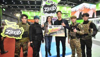 AIS ZEED ผนึก Garena ประกาศเป็นเอ็กซ์คลูซีฟพาร์ทเนอร์หนึ่งเดียวในไทย บนเกม Call of Duty® Mobile เล่นเกมฟรี ไม่เสียค่าเน็ต