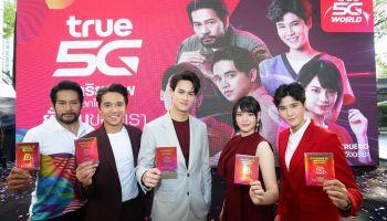 """ทรู ชูวิสัยทัศน์ """"True 5G อัจฉริยภาพสู่โลกใหม่ที่ยั่งยืนของเรา"""" จับมือ 5 True Heros ชวนคนไทยร่วมเป็น ทรู """"First 5G Citizen"""""""