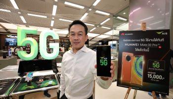 AIS เปิดจำหน่าย Huawei Mate 30 Pro 5G สุดยอดสมาร์ทโฟนระดับโลก พร้อมใช้ AIS 5G ได้ทันที