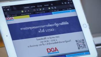 ผ่าน (ร่าง) แผน DG 2563-2565  รัฐบาลดิจิทัลเผยเตรียมออกประกาศ DGF และมาตรฐานข้อมูลเปิดภาครัฐ
