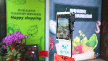 China mobile จับมือ Megvii ลุยใช้ AI จับอุณหภูมิ แบบ 5G ติดตั้งหน้าห้างสรรพสินค้ามากกว่า 191 แห่งทั่วปักกิ่ง สกัด COVID-19