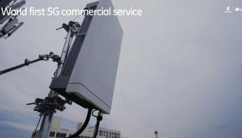 เปิดตัว 5G เทคโนโลยีใหม่ Uplink Doubles ขยายพื้นที่ TDD สูงขึ้น 90% ลดติดตั้งโครงข่ายเป็น 2 เท่า