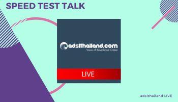 รายการ Speed Test Talk by ADSLThailand (EP1) ปริมาณการใช้งานอินเทอร์เน็ตในไทย ช่วง COVID-19 [แขกรับเชิญ TelecomLover]