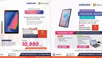 """ซัมซุงเปิดตัวแคมเปญ WFH Smart Package สนับสนุนกลุ่มลูกค้าองค์กร  ด้วย Galaxy Tab S6 และ Galaxy Tab A 8.0"""" Plus (2019)"""
