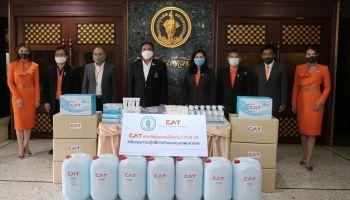 CAT มอบวัสดุอุปกรณ์ป้องกัน COVID-19 สนับสนุนภารกิจของกรุงเทพมหานคร