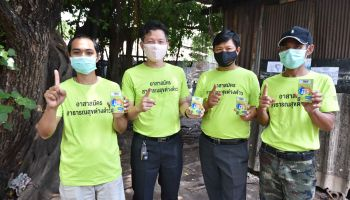 เอไอเอส ผนึกสภากาชาดไทย หนุนการทำงาน อสต. อาสาสมัครสาธารณสุขต่างด้าว