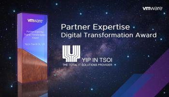 ยิบอินซอย แสดงศักยภาพ คว้ารางวัล 'Partner Expertise Digital Transformation Award' จาก VMware