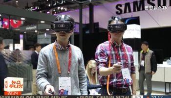 รัฐบาลเกาหลีใต้ เปิด Wi-Fi 6 คลื่น 6 GHz อย่างเป็นทางการ เพื่อกระตุ้นเศรษฐกิจโดยเฉพาะความบันเทิง เกม VR และปูทางสู่ยุค 6G