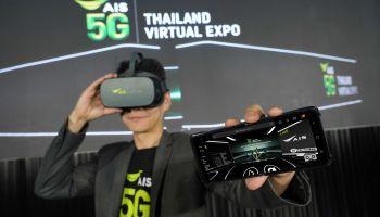 AIS 5G Thailand Virtual Expo มหกรรมสินค้าโมบาย/อาหาร/ไลฟ์สไตล์ บนโลกเสมือนจริง Virtual Reality ครั้งแรกของไทย
