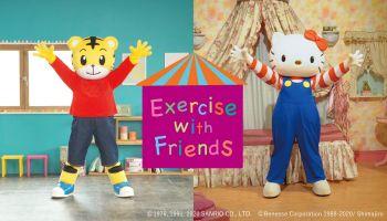 ทรู คว้าลิขสิทธิ์ เสือน้อย ชิมาจิโร ควงคู่ เฮลโล คิตตี้ ชวนน้องๆ ออกมาขยับ โชว์สเต็ปไปกับ Exercise with Friends กับ เวอร์ชั่นไทย ดูฟรีช่อง True Spark Play และทรูปลูกปัญญา