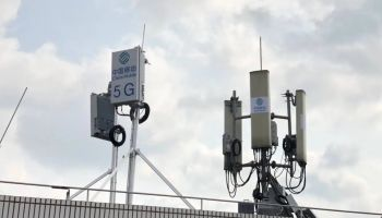 China Mobile ชี้มาตรฐาน 6G ต้องรองรับความเร็วสูงสุด 1,000 Gbps แก้ปัญหา 5G ในการเคลื่อนที่ คาดปี 2573 เริ่มเห็นชัด