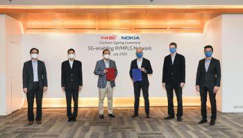 โนเกียร่วมกับกลุ่มทรูเตรียมความพร้อมเขตพัฒนาเศรษฐกิจพิเศษภาคตะวันออก (EEC) สู่เครือข่าย 5G