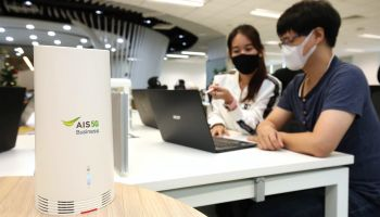 AIS เปิดให้บริการ 5G Fixed Wireless Access รายแรกและรายเดียวในไทย เสริมแกร่งผู้ประกอบการร่วมฟื้นฟูประเทศ