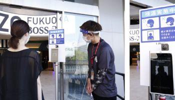 SoftBank 5G ใช้กล้องตรวจจับอุณหภูมิ SenseThunder ในสนามกีฬา สวมหน้ากากก็สามารถตรวจจับใบหน้าได้