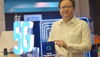 ครั้งแรกในไทย กับประสบการณ์ทดสอบ dtac 5G คลื่น 26 GHz พร้อมทำความรู้จักคลื่น 26 GHz