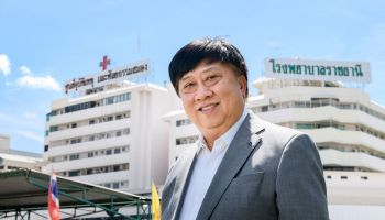 โรงพยาบาลราชธานี วางใจใช้แพ็กเกจซิมเพื่อธุรกิจ dtac business WorryFree เสิร์ฟเทคโนโลยีการสื่อสารยุคโควิด-19