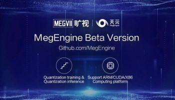 Megvii เปิดตัว MegEngine พร้อมให้นักพัฒนาต่อยอดใน beta version แล้ว
