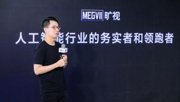 Megvii กับบทบาทครั้งสำคัญ ตัวเร่งอุตสาหกรรมให้เข้าสู่ยุค AI ได้เร็วขึ้น