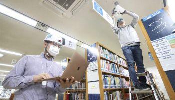 รัฐบาลเกาหลีใต้ และ KT เร่งติดตั้ง Free Wi-Fi 6 (802.11ax) ทั่วประเทศ 41,100 จุดภายในปี 2565