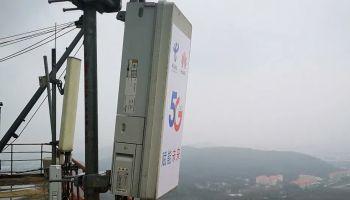 ครั้งแรกของโลก!! วิธีพิเศษเร่ง 5G เพิ่มความเร็ว 2.43 Gbps เทคโนโลยีสุดล้ำ Super Uplink + Downlink CA